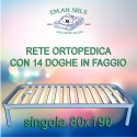 RETE ORTOPEDICA SINGOLA CON 14 DOGHE IN LEGNO FAGGIO