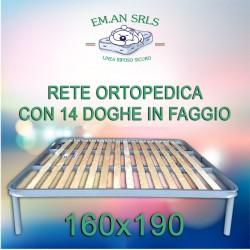 RETE ORTOPEDICA MATRIMONIALE CON 14 DOGHE IN LEGNO FAGGIO